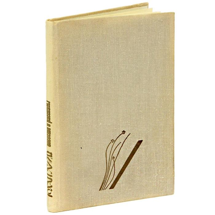 Смотрите книгу books_covers/1005313566.jpg