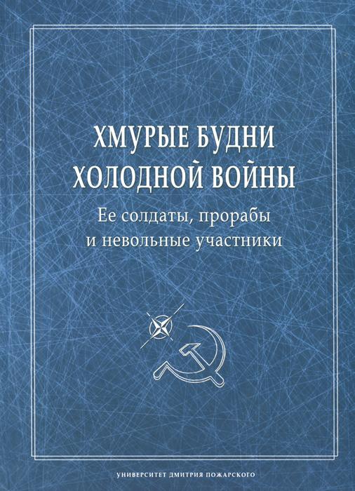Открываем издание books_covers/1005358988.jpg