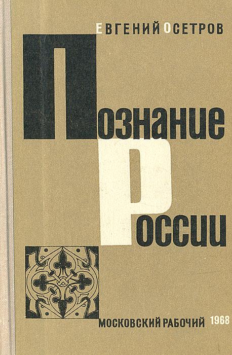 Берем книгу books_covers/1005537839.jpg