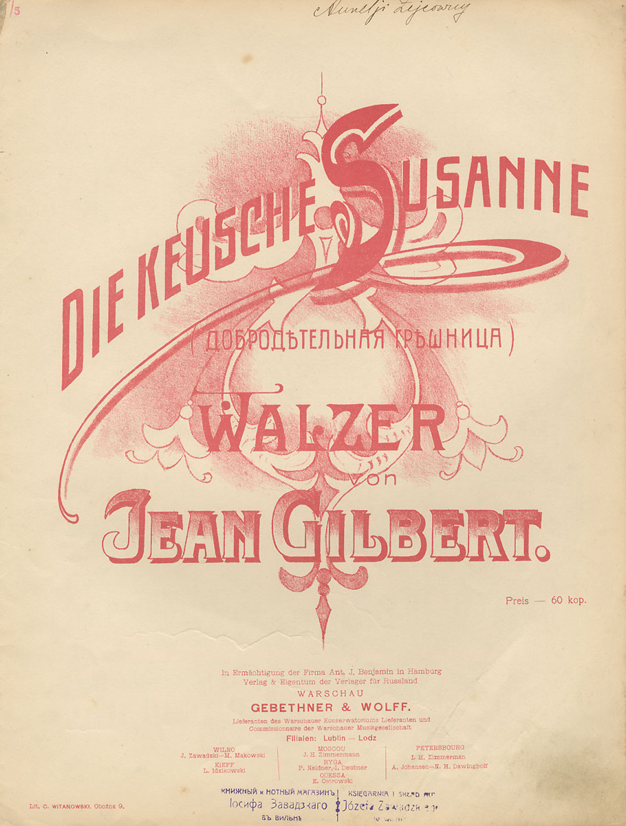 Jean Gilbert: Die Keusche Susanne: Walzer0120710Вашему вниманию предлагается ноты вальса Добродетельная грешница.На обложке присутствует штамп магазина и владельческая пометка чернилами.Издание не подлежит вывозу за пределы Российской Федерации.