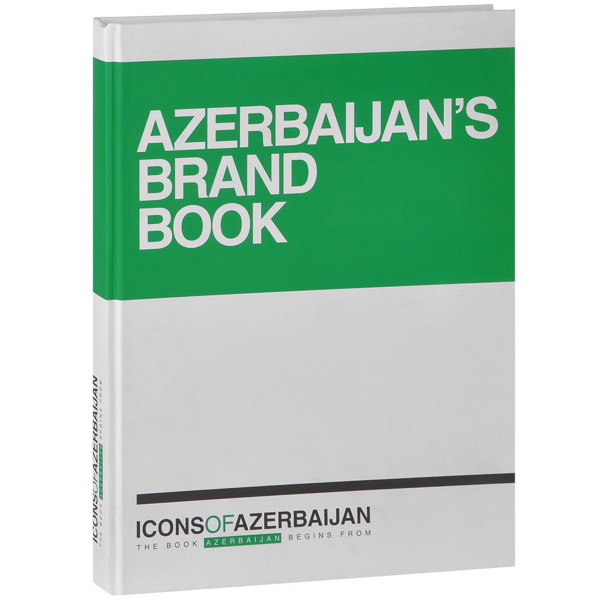 А. Л. Хазин Icons of Azerbaijan: Azerbaijan's Brand Book zipower pm 5150