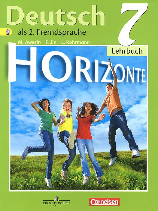 учебник горизонты 6 класс скачать