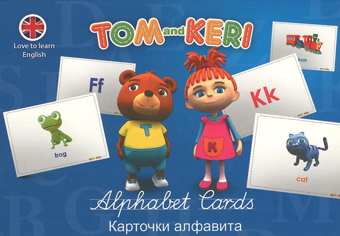 Карточки алфавита / Alphabet Cards (набор из 26 карточек)