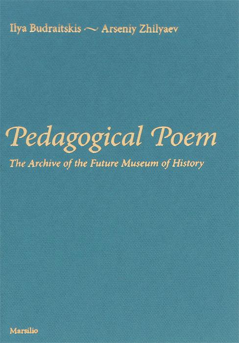 Ilya Budraitkis, Arseniy Zhilyaev. Pedagogical Poem: The Archive of the Future Museum of History