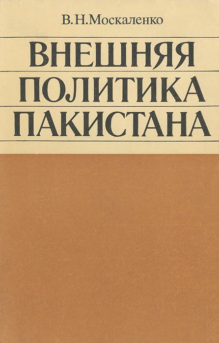 Смотрите книгу books_covers/1012578246.jpg