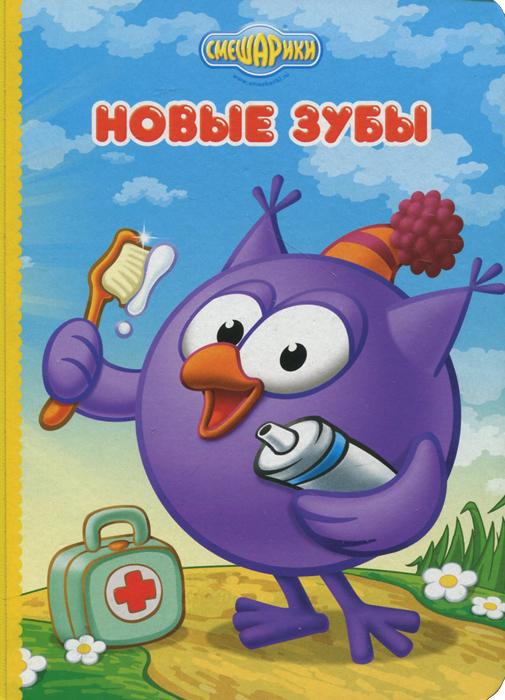 http://mmedia.ozone.ru/multimedia/books_covers/1012667972.jpg