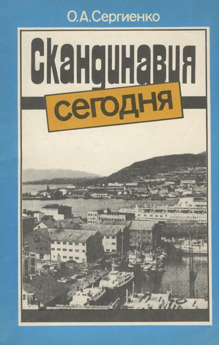 Обложка для книги books_covers/1013181832.jpg