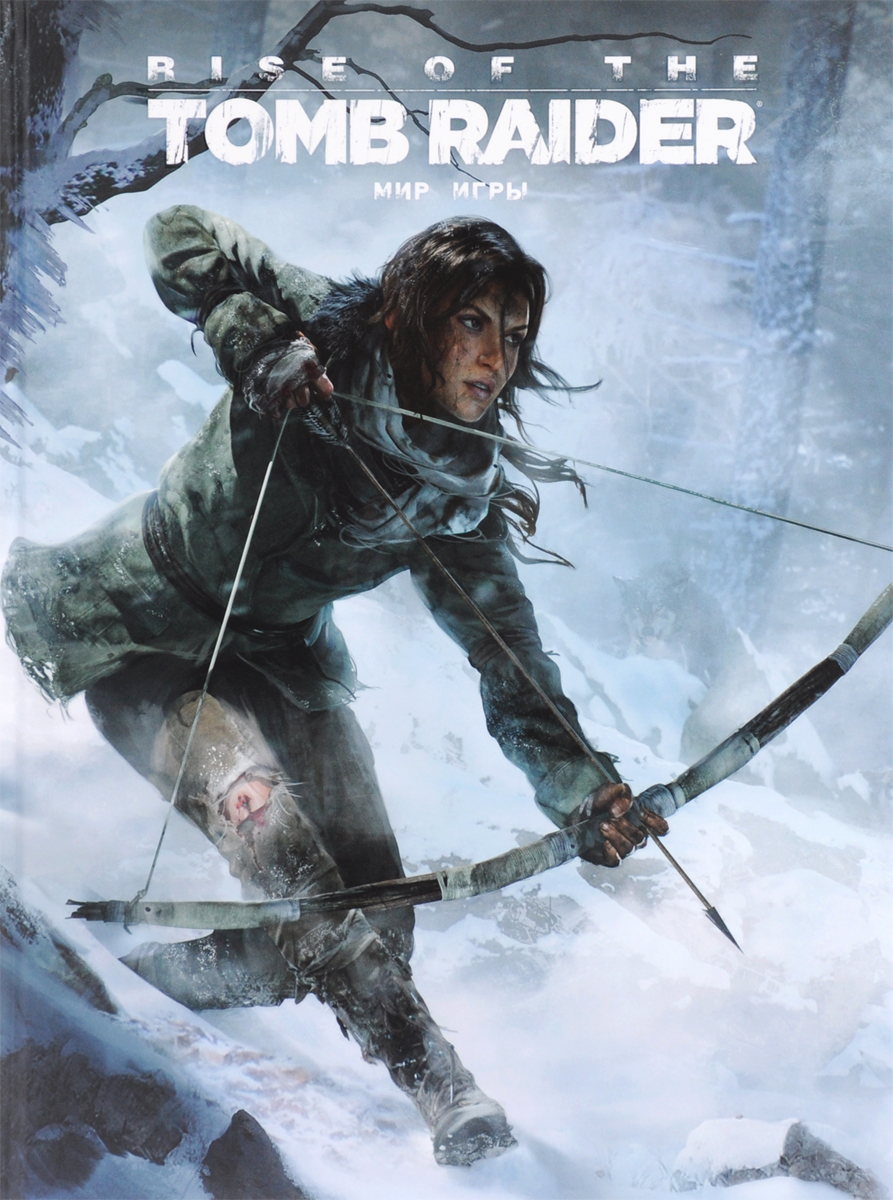 Мир игры Rise of the Tomb Raider