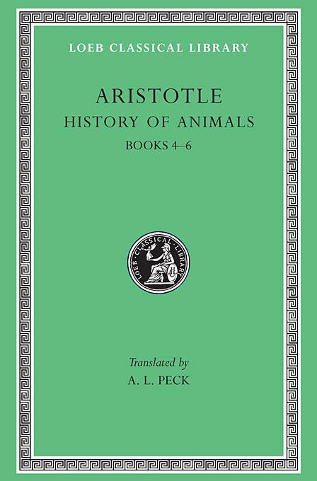 Historia Animalium Books IV–VI L438 V10 (Trans. Peck)(Greek) византийская армия iv xiiвв