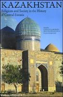"""Книга """"Kazakhstan: Religions and Society of Central Eurasia"""" - купить книгу  с доставкой по почте в интернет-магазине OZON.ru"""