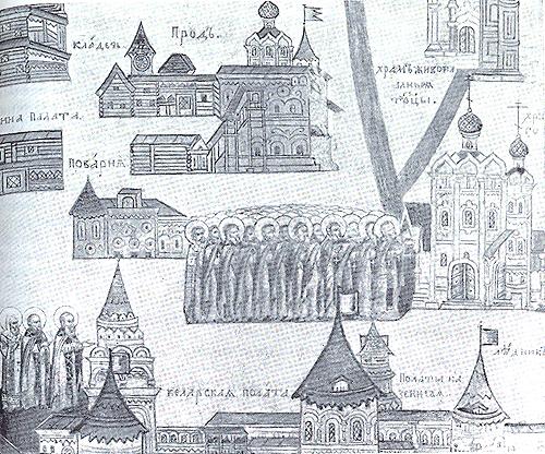 В. П. Выголов
