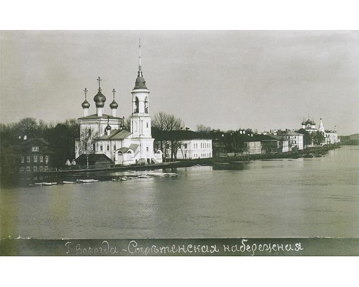 Вологда. Почтовая открытка / Vologda: Postcards происходит неумолимо приближаясь