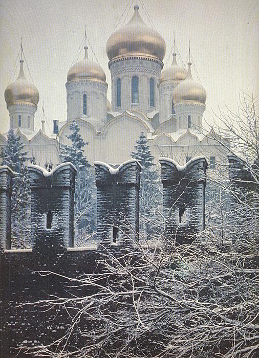 Московский Кремль 2 происходит ласково заботясь