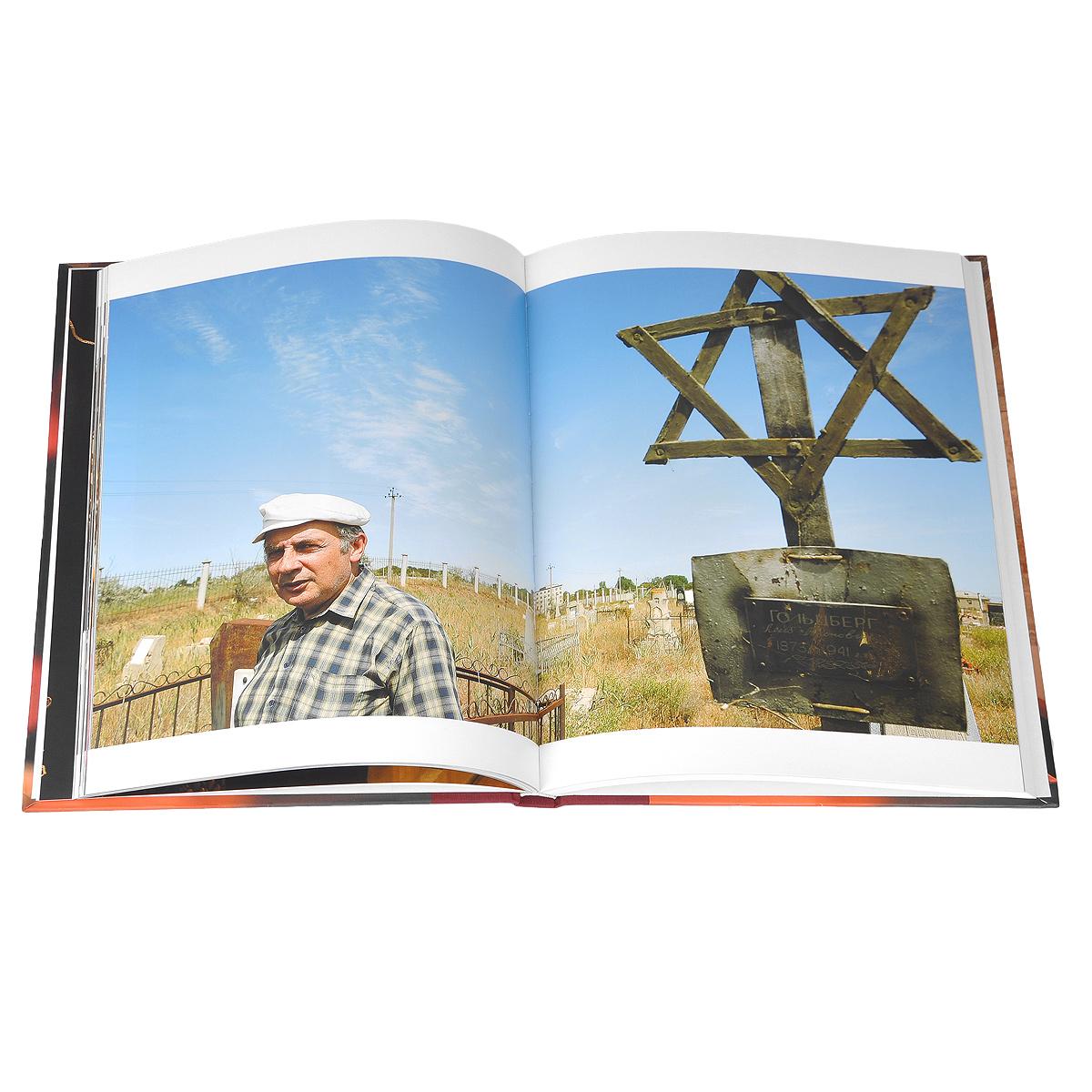 Скачать Евреи России 2007 быстро