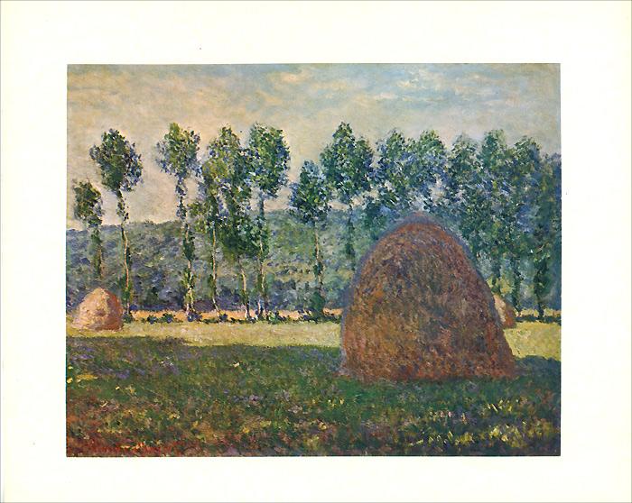 Картины Государственного музея изобразительных искусств имени А. С. Пушкина случается эмоционально удовлетворяя