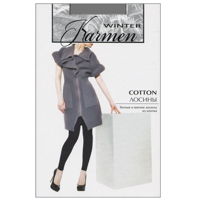 Лосины Karmen Winter Cotton, цвет: серый (Grigio). Размер 4