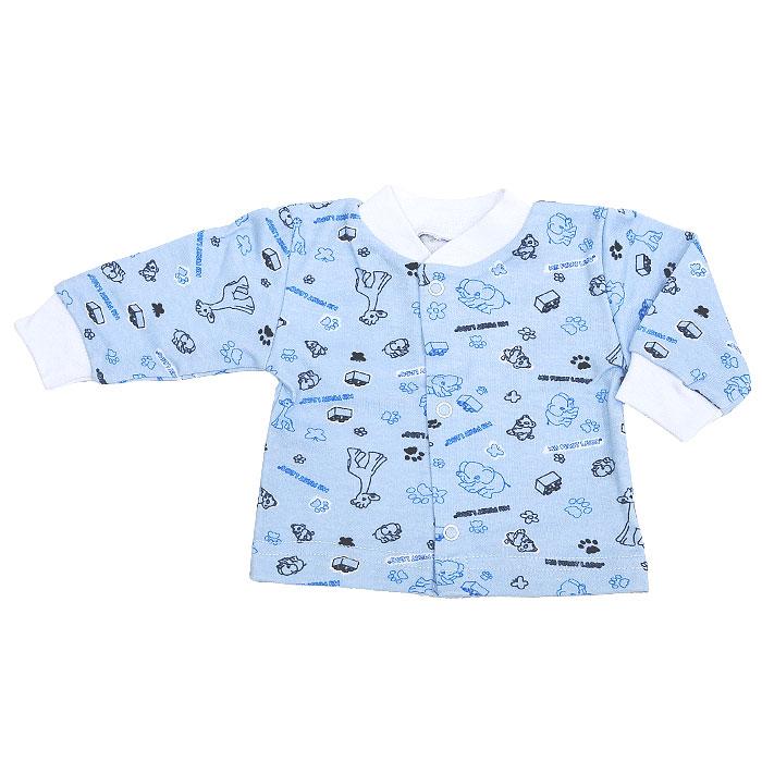 Кофточка детская Фреш Стайл, цвет: голубой. 33-201. Размер 62, 3 месяца33-201Замечательная кофточка Фреш Стайл, изготовленная из 100% хлопка - интерлок-пенье, необычайно мягкая и приятная на ощупь, не раздражает нежную кожу ребенка, обеспечивая ему наибольший комфорт. Кофточка с длинным рукавом и застежкой на кнопочках очень удобна, эластичные швы приятны телу малыша и не препятствуют его движениям. Мягкие и эластичные манжеты на рукавах не будут пережимать ручку малыша. Оригинальное сочетание тканей и забавный рисунок поднимут настроение вам и вашему ребенку. Кофточка полностью соответствует особенностям жизни малыша в ранний период, не стесняя и не ограничивая его в движениях.В такой кофточке ваш ребенок будет чувствовать себя комфортно и уютно.