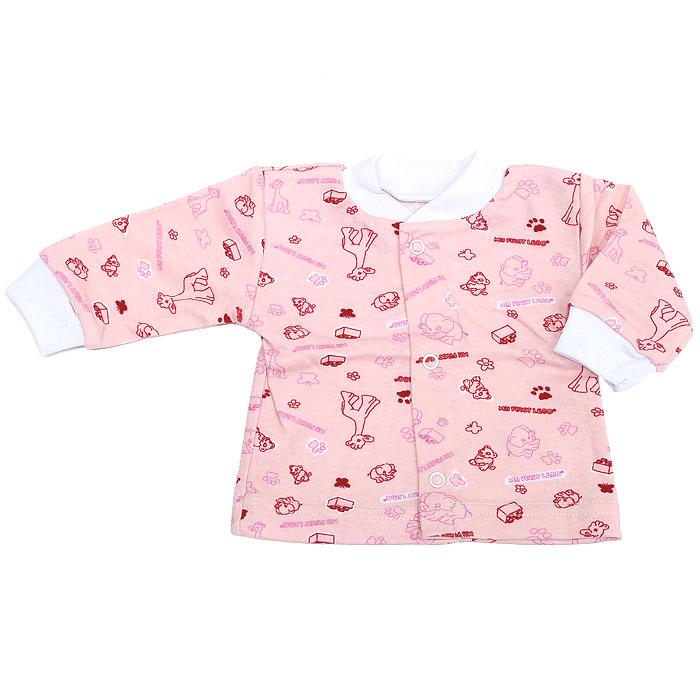 Кофточка детская Фреш Стайл, цвет: розовый. 33-201. Размер 80, 12 месяцев33-201Замечательная кофточка Фреш Стайл, изготовленная из 100% хлопка - интерлок-пенье, необычайно мягкая и приятная на ощупь, не раздражает нежную кожу ребенка, обеспечивая ему наибольший комфорт. Кофточка с длинным рукавом и застежкой на кнопочках очень удобна, эластичные швы приятны телу малыша и не препятствуют его движениям. Мягкие и эластичные манжеты на рукавах не будут пережимать ручку малыша. Оригинальное сочетание тканей и забавный рисунок поднимут настроение вам и вашему ребенку. Кофточка полностью соответствует особенностям жизни малыша в ранний период, не стесняя и не ограничивая его в движениях.В такой кофточке ваш ребенок будет чувствовать себя комфортно и уютно.