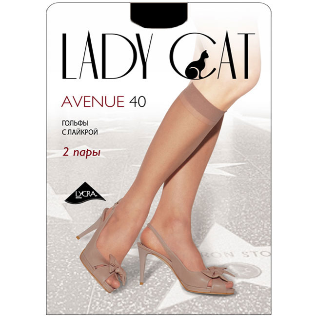 Гольфы женские Грация Lady Cat Avenue 40, цвет: черный. Размер универсальныйAvenue 40Тонкие эластичные гольфы Грация Lady Cat Avenue 40 - удобные и комфортные сусиленным мыском.В коллекциях колготокГрацияпредставлены модели, которые станут удачным дополнением к гардеробу любой женщины. Модели с заниженной и классической линией талии, совсем тоненькие с эффектом прохлады для жарких дней и утепленные с добавлением шерсти. Любая модница знает, что особое внимание при выборе одежки для своих ножек следует уделять фактуре изделия. В коллекции колготокГрациявы найдете и шелковистые колготки с добавлением лайкры, которые окутают ваши ножки легким мерцанием, и более строгие матовые модели. Но главная особенность колготокГрация- их практичность: они устойчивы к появлению затяжек и очень прочны. В особенно уязвимых зонах многие модели специально уплотнены, что обеспечивает дополнительную защиту.