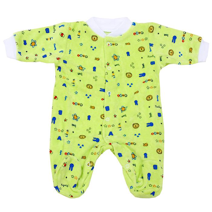 Комбинезон детский Фреш Стайл, цвет: салатовый. 55-526. Размер 56, от 0 до 3 месяев55-526С комбинезоном Фреш Стайл спинка и ножки малыша всегда будут в тепле. Комбинезон с длинными рукавами и с закрытыми ножками, выполненный из мягкого и приятного на ощупь велюра, не сковывает движения младенца, идеален для использования днем и незаменим ночью, а удобные застежки-кнопки позволяют легко переодеть ребенка и не мешают ему во время сна.Комбинезон с забавным рисунком имеет воротничок и манжеты на рукавах, которые выполнены из трикотажного полотна. В таком комбинезоне ваш малыш будет чувствовать себя комфортно и уютно. Он согреет вашего ребенка в прохладную погоду и послужит замечательным дополнением к детскому гардеробу.УВАЖАЕМЫЕ КЛИЕНТЫ!Обращаем ваше внимание на возможные изменения в деталях рисунка. Поставка осуществляется в зависимости от наличия на складе. Цветовая гамма и дизайн изделия остаются неизменными.