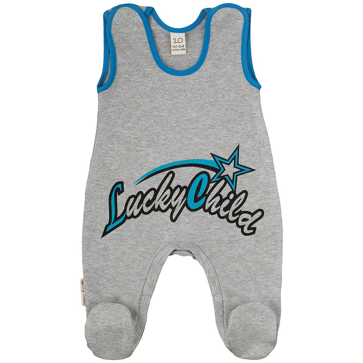 Ползунки с грудкой Lucky Child, цвет: серый, голубой. 1-2. Размер 62/681-2Ползунки с грудкой Lucky Child - очень удобный и практичный вид одежды для малышей. Они отлично сочетаются с футболками и кофточками. Ползунки выполнены из интерлока - натурального хлопка, благодаря чему они необычайно мягкие и приятные на ощупь, не раздражают нежную кожу ребенка и хорошо вентилируются, а эластичные швы приятны телу малыша и не препятствуют его движениям. Ползунки с закрытыми ножками, застегивающиеся сверху на кнопки, идеально подойдут вашему малышу, обеспечивая ему наибольший комфорт, подходят для ношения с подгузником и без него. Кнопки на ластовице помогают легко и без труда поменять подгузник в течение дня.Спереди ползунки оформлены надписью Lucky Child.Ползунки с грудкой полностью соответствуют особенностям жизни малыша в ранний период, не стесняя и не ограничивая его в движениях!