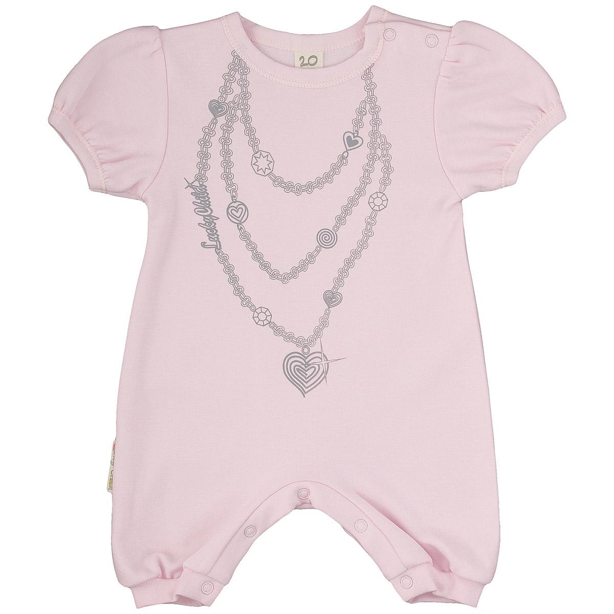 Песочник для девочки Lucky Child, цвет: розовый. 2-28. Размер 80/862-28Песочник для новорожденной девочки Lucky Child с короткими рукавами-фонариками послужит идеальным дополнением к гардеробу вашей малышки, обеспечивая ей наибольший комфорт. Изготовленный из интерлока - натурального хлопка, он необычайно мягкий и легкий, не раздражает нежную кожу ребенка и хорошо вентилируется, а эластичные швы приятны телу малышки и не препятствуют ее движениям. Удобные застежки-кнопки по плечу и на ластовице помогают легко переодеть младенца или сменить подгузник. Спереди модель оформлена оригинальным притом, имитирующим цепочки с украшениями. Песочник полностью соответствует особенностям жизни ребенка в ранний период, не стесняя и не ограничивая его в движениях. В нем ваша малышка всегда будет в центре внимания.