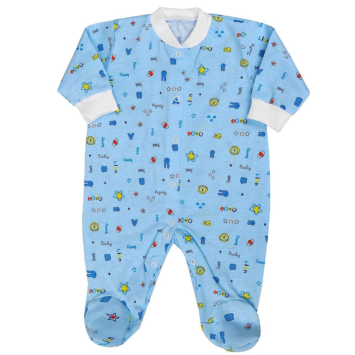 Комбинезон детский Фреш стайл, цвет: голубой. 10-526. Размер 74, 9 месяцев10-526Комбинезон Фреш Стайл станет идеальным дополнением к гардеробу вашего ребенка. Выполненный из натурального хлопка, он необычайно мягкий и приятный на ощупь, не раздражают нежную кожу ребенка и хорошо вентилируется. Комбинезон с длинными рукавами, закрытыми ножками и воротником-стойкой застегивается спереди на кнопки по всей длине и на ластовице, что облегчает переодевание ребенка и смену подгузника. Низ рукавов и горловина дополнены эластичной резинкой.Оригинальное сочетание тканей и забавный рисунок делают этот предмет детской одежды оригинальным и стильным.