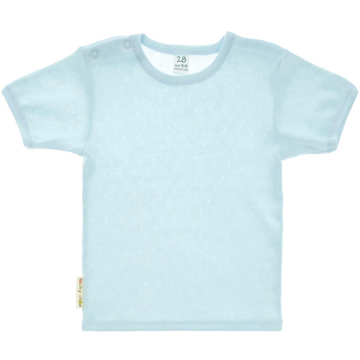 Футболка детская Lucky Child Ажур, цвет: голубой. 0-26. Размер 68/740-26Футболка для новорожденного Lucky Child послужит идеальным дополнением к гардеробу вашего малыша, обеспечивая ему наибольший комфорт. Изготовленная из натурального хлопка, она необычайно мягкая и легкая, не раздражает нежную кожу ребенка и хорошо вентилируется, а эластичные швы приятны телу малыша и не препятствуют его движениям. Футболка с короткими рукавами, выполненная из ткани с ажурным узором, имеет кнопки по плечу, которые позволяют без труда переодеть младенца. Футболка полностью соответствует особенностям жизни ребенка в ранний период, не стесняя и не ограничивая его в движениях.