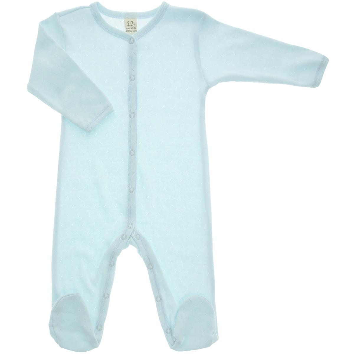 Комбинезон детский Lucky Child Ажур, цвет: голубой. 0-12. Размер 50/560-12Детский комбинезон Lucky Child - очень удобный и практичный вид одежды для малышей. Комбинезон выполнен из натурального хлопка, благодаря чему он необычайно мягкий и приятный на ощупь, не раздражают нежную кожу ребенка и хорошо вентилируются, а эластичные швы приятны телу малыша и не препятствуют его движениям. Комбинезон с длинными рукавами и закрытыми ножками имеет застежки-кнопки от горловины до щиколоток, которые помогают легко переодеть младенца или сменить подгузник.Модель выполнена из ткани с ажурным узором. С детским комбинезоном Lucky Child спинка и ножки вашего малыша всегда будут в тепле, он идеален для использования днем и незаменим ночью. Комбинезон полностью соответствует особенностям жизни младенца в ранний период, не стесняя и не ограничивая его в движениях!