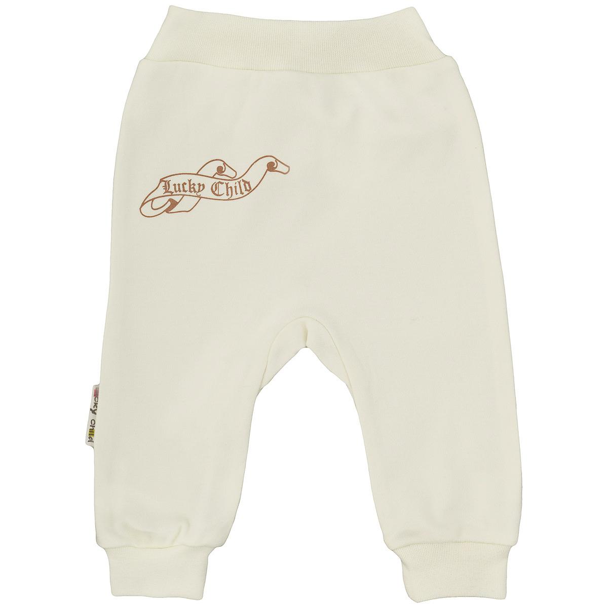 Штанишки на широком поясе Lucky Child, цвет: экрю. 6-11. Размер 56/626-11Удобные штанишки для новорожденного Lucky Child на широком поясе послужат идеальным дополнением к гардеробу вашего малыша. Штанишки, изготовленные из интерлока - натурального хлопка, необычайно мягкие и легкие, не раздражают нежную кожу ребенка и хорошо вентилируются, а эластичные швы приятны телу младенца и не препятствуют его движениям. Штанишки благодаря мягкому эластичному поясу не сдавливают животик ребенка и не сползают, обеспечивая ему наибольший комфорт, идеально подходят для ношения с подгузником и без него. Снизу брючины дополнены широкими трикотажными манжетами, не пережимающими ножку. Спереди они оформлены оригинальным принтом в виде логотипа бренда.Штанишки очень удобный и практичный вид одежды для малышей, которые уже немного подросли. Отлично сочетаются с футболками, кофточками и боди.В таких штанишках вашему малышу будет уютно и комфортно!