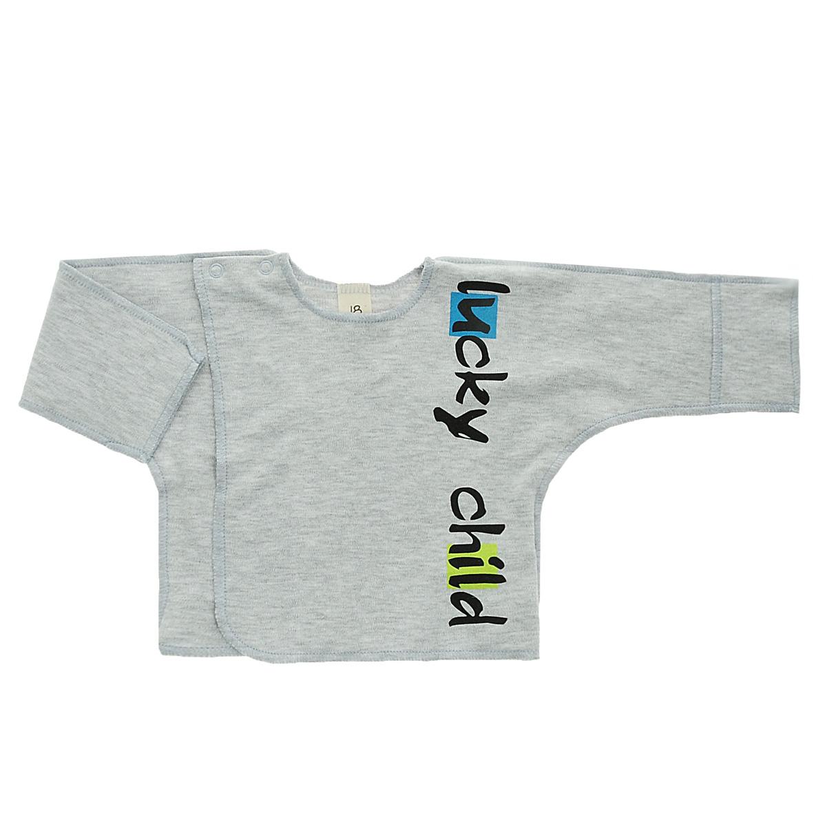 Распашонка Lucky Child цвет: серый, голубой. 1-8. Размер 50/561-8Распашонка для новорожденного Lucky Child с длинными рукавами послужит идеальным дополнением к гардеробу вашего малыша, обеспечивая ему наибольший комфорт. Распашонка изготовлена из интерлока - натурального хлопка, благодаря чему она необычайно мягкая и легкая, не раздражает нежную кожу ребенка и хорошо вентилируется, а эластичные швы приятны телу малыша и не препятствуют его движениям.Распашонка-кимоно для новорожденного с закрытыми ручками, выполненная швами наружу, спереди оформлена надписью Lucky Child. Благодаря системе застежек-кнопок по принципу кимоно модель можно полностью расстегнуть. А благодаря рукавичкам ребенок не поцарапает себя. Распашонка полностью соответствует особенностям жизни ребенка в ранний период, не стесняя и не ограничивая его в движениях. В ней ваш малыш всегда будет в центре внимания.