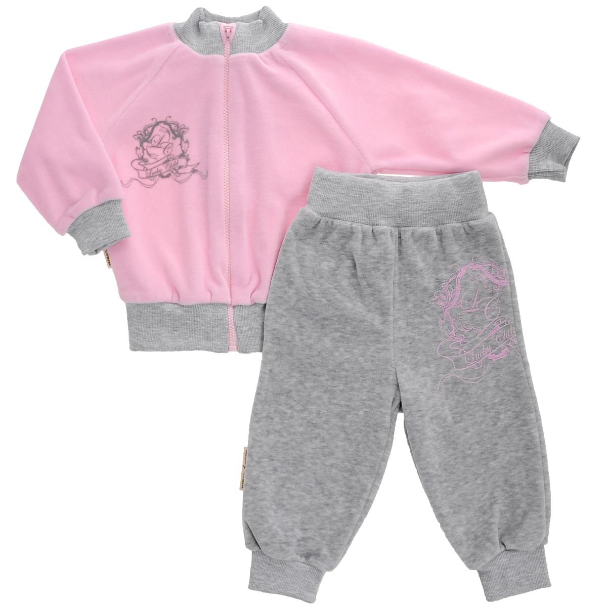 Комплект для девочки Lucky Child: толстовка, брюки, цвет: розовый, серый. 5-21. Размер 74/805-21Детский комплект для девочки Lucky Child, состоящий из толстовки и брюк - очень удобный и практичный. Комплект выполнен из велюра, благодаря чему он необычайно мягкий и приятный на ощупь, не раздражают нежную кожу ребенка и хорошо вентилируются, а эластичные швы приятны телу малышки и не препятствуют ее движениям. Толстовка с воротником-стойкой и длинными рукавами-реглан застегивается на пластиковую застежку-молнию. Рукава дополнены широкими трикотажными манжетами, не стягивающими запястья. Понизу также проходит широкая трикотажная резинка. На груди она оформлена оригинальным принтом в виде логотипа бренда. Брюки прямого покроя на талии имеют широкую эластичную резинку, благодаря чему они не сдавливают животик ребенка и не сползают. Понизу штанины дополнены широкими трикотажными манжетами. Спереди брюки декорированы таким же рисунком, как на толстовке. Оригинальный дизайн и модная расцветка делают этот комплект незаменимым предметом детского гардероба. В нем ваш ребенок всегда будет в центре внимания!