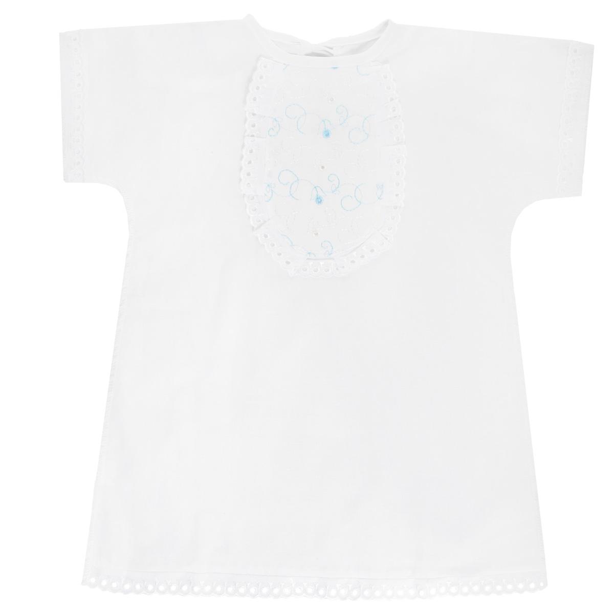 Крестильная рубашка детская Трон-плюс, цвет: белый, голубой. 1135. Размер 68, 6 месяцев1135Крестильная рубашка Трон-плюс, выполненная из натурального хлопка, станет незаменимым атрибутом крещения. Рубашка необычайно мягкая и приятная на ощупь, не сковывает движения младенца и позволяет коже дышать, не раздражает нежную кожу ребенка, обеспечивая ему наибольший комфорт. Рубашка трапециевидной формы с короткими рукавами имеет две завязки сзади, которые помогают с легкостью переодеть младенца. Украшена рубашка отделкой в виде жабо. Низ рукавов и низ изделия оформлены ажурными петельками. По бокам рубашечка дополнена двумя небольшими разрезами. Швы выполнены наружу.Благодаря такой рубашке ваш ребенок не замерзнет, и будет выглядеть нарядно.