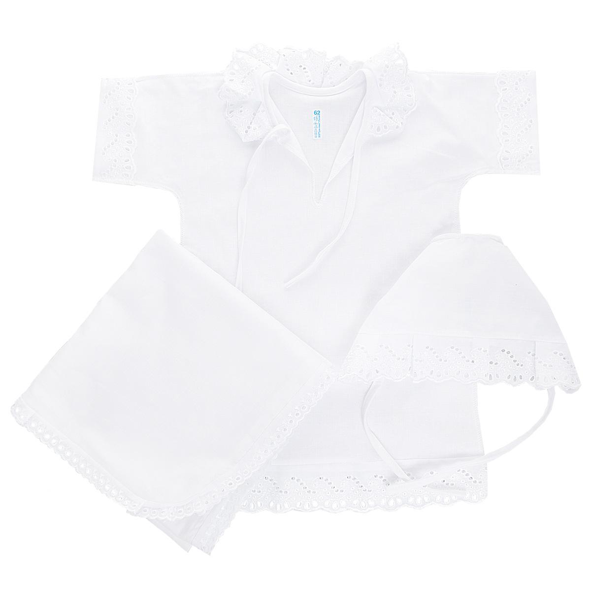 Комплект для крещения детский Трон-плюс: рубашка, чепчик, пеленка, цвет: белый. 1417. Размер 68, 6 месяцев1417Очаровательный комплект для крещения Трон-плюс состоит из рубашки, пеленки и чепчика. Изготовленный из натурального хлопка, он необычайно мягкий и приятный на ощупь, не сковывает движения малышки и позволяет коже дышать, не раздражает нежную кожу ребенка, обеспечивая ему наибольший комфорт. Рубашка трапециевидной формы с круглым воротником и длинными рукавами на груди завязывается на две ленточки, которые помогают с легкостью переодеть ребенка. Вырез горловины украшен ажурной оборкой. Низ рукавов низ изделия также украшены ажурными узорами и вышивкой. Снизу по бокам рубашечка дополнена небольшими разрезами. Мягкий чепчик необходим любому младенцу, он защищает еще не заросший родничок, щадит чувствительный слух малыша, прикрывая ушки, и предохраняет от теплопотерь. Чепчик декорирован очаровательным ажурным кружевом.Хлопковая пеленка идеально подходит для ухода за ребенком после купания, так как позволяет полностью завернуть малыша и защитить его от простуды. По всему периметру пеленка окантована ажурными петельками.Такой комплект станет незаменимым для обряда Крещения и поможет сделать его запоминающимся.