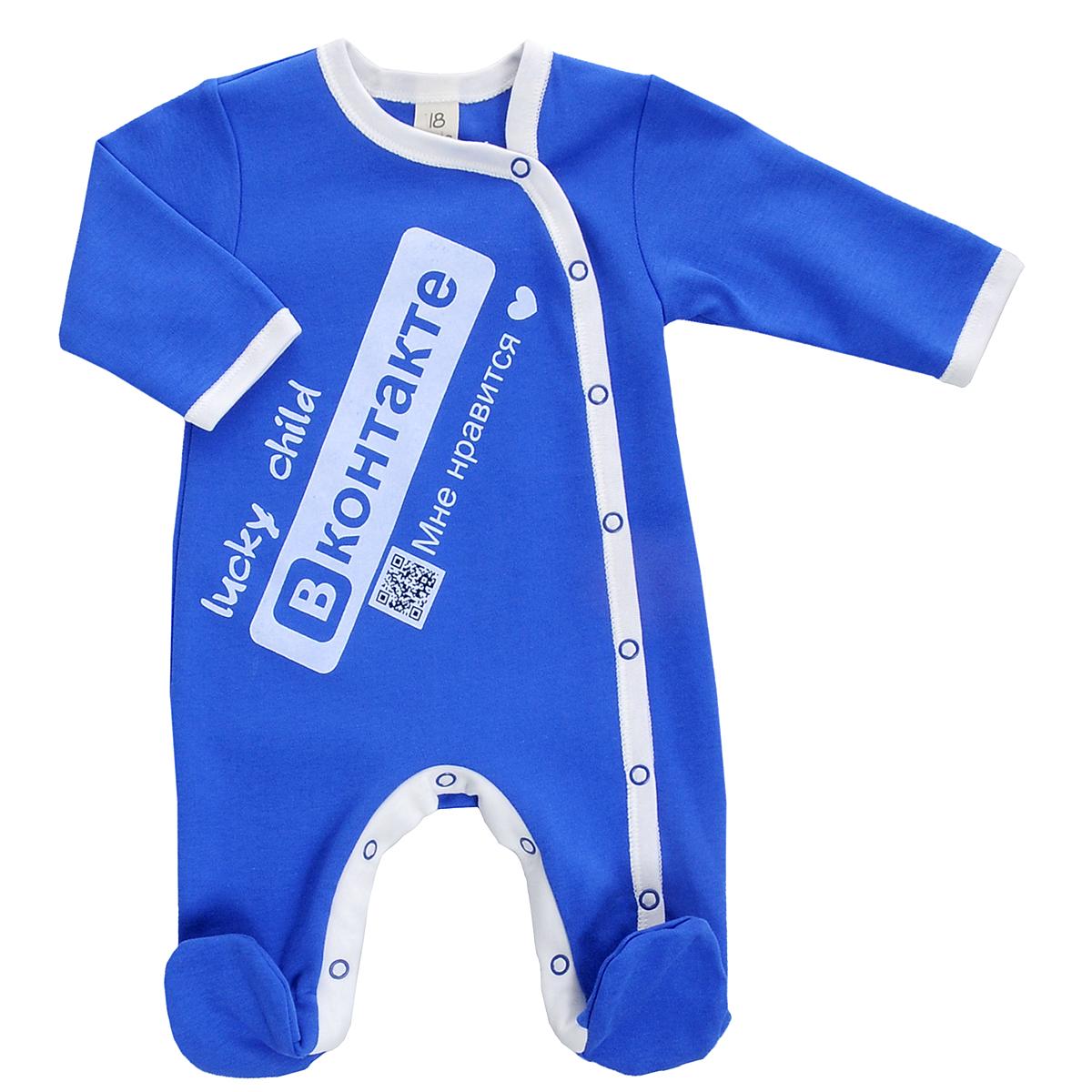Комбинезон для мальчика Lucky Child, цвет: синий. 9-162. Размер 80/86