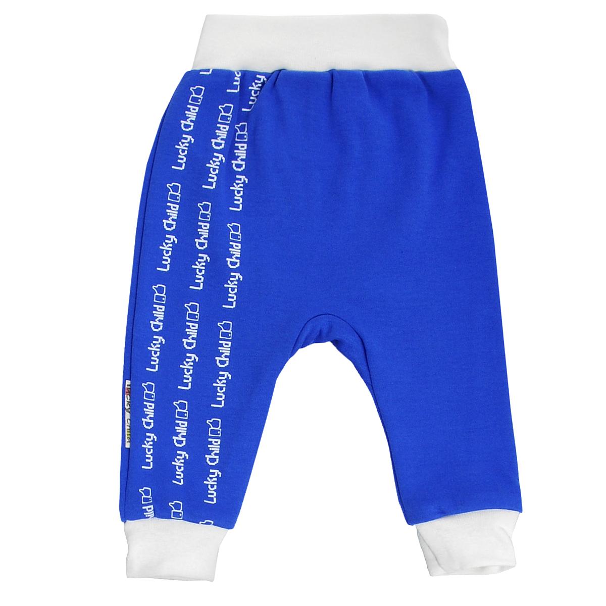 Штанишки на широком поясе для мальчика Lucky Child, цвет: синий. 9-11. Размер 56/629-11Удобные штанишки для мальчика Lucky Child на широком поясе послужат идеальным дополнением к гардеробу вашего малыша. Штанишки, изготовленные из натурального хлопка, необычайно мягкие и легкие, не раздражают нежную кожу ребенка и хорошо вентилируются, а эластичные швы приятны телу младенца и не препятствуют его движениям. Штанишки благодаря мягкому эластичному поясу не сдавливают животик ребенка и не сползают, обеспечивая ему наибольший комфорт, идеально подходят для ношения с подгузником и без него. Снизу брючины дополнены широкими трикотажными манжетами, не пережимающими ножку. Спереди они оформлены оригинальным принтом в виде логотипа бренда.Штанишки очень удобный и практичный вид одежды для малышей, которые уже немного подросли. Отлично сочетаются с футболками, кофточками и боди.В таких штанишках вашему малышу будет уютно и комфортно!