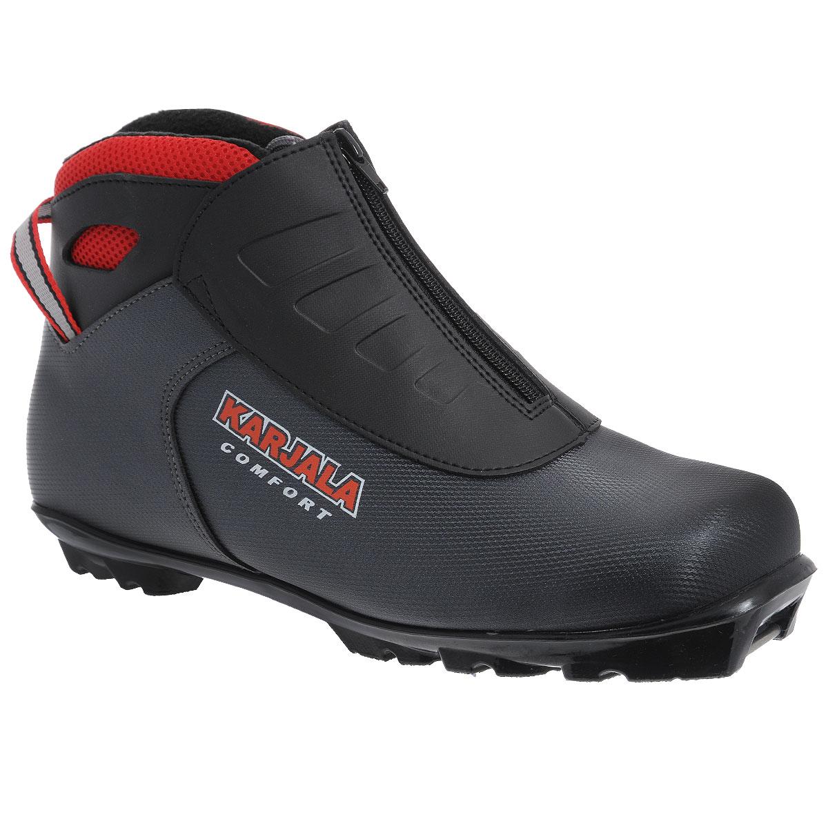 Ботинки для беговых лыж Karjala Comfort NNN, искусственная кожа, цвет: серый. Размер 36