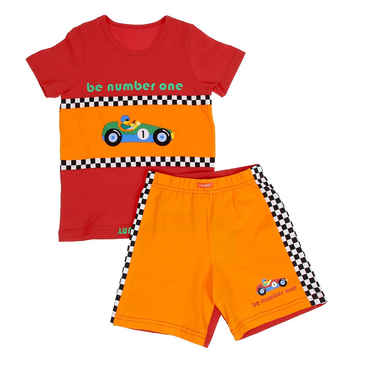 Комплект для мальчика Lowry: футболка, шорты, цвет: красный, оранжевый. BF/BSHL-272. Размер 34 (L)BF/BSHL-272Комплект для мальчика Lowry, состоящий из футболки и шорт, идеально подойдет вашему малышу. Изготовленный из хлопка с добавлением лайкры, он необычайно мягкий и приятный на ощупь, не сковывает движения малыша и позволяет коже дышать, не раздражает даже самую нежную и чувствительную кожу ребенка, обеспечивая ему наибольший комфорт. Футболка с короткими рукавами и круглым вырезом горловины на груди оформлена ярким оригинальным принтом с изображением гоночной трассы, гоночного болида, а также надписью Be Number One.Шортики на талии имеют широкую эластичную резинку, благодаря чему они не сдавливают животик ребенка и не сползают. Оформлены шортики термоаппликацией с изображением гоночного болида и надписью Be Number One, а по бокам - принтом в клетку. Оригинальный дизайн и модная расцветка делают этот комплект незаменимым предметом детского гардероба. В нем вашему маленькому мужчине будет комфортно и уютно, и он всегда будет в центре внимания!