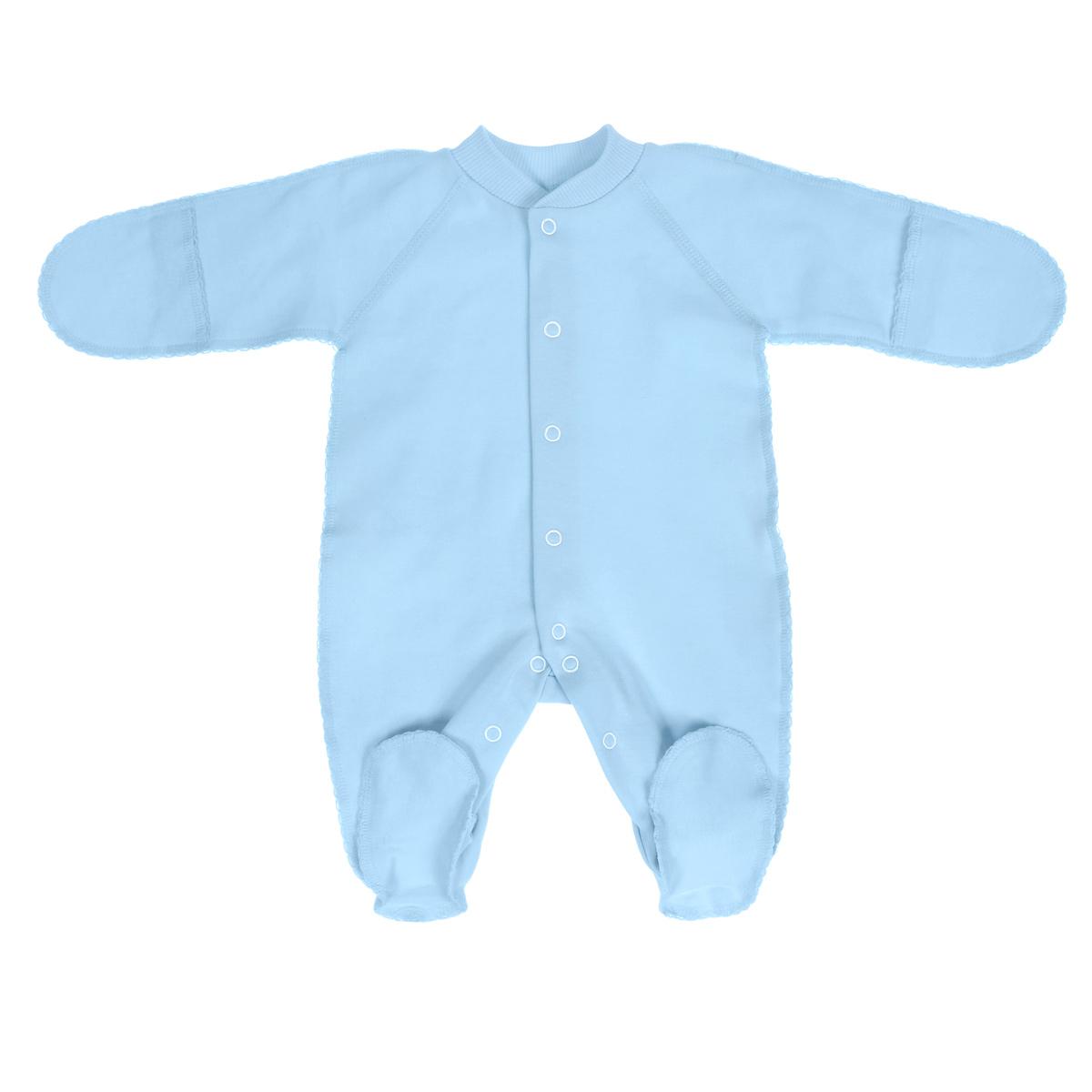 Комбинезон детский Фреш Стайл, цвет: голубой. 37-523. Размер 62, от 0 до 3 месяцев37-523Детский комбинезон Фреш Стайл станет идеальным дополнением к гардеробу вашего ребенка. Выполненный из натурального хлопка, он необычайно мягкий и приятный на ощупь, не раздражают нежную кожу ребенка и хорошо вентилируется. Комбинезон с длинными рукавами-реглан, закрытыми ножками и небольшим воротником-стойкой застегиваются спереди на кнопки по всей длине и на ластовице, что облегчает переодевание ребенка и смену подгузника. Горловина дополнена трикотажной эластичной резинкой. Благодаря рукавичкам ребенок не поцарапает себя. Швы выполнены наружу и оформлены ажурными петельками.В таком комбинезоне ваш малыш будет чувствовать себя комфортно и уютно!