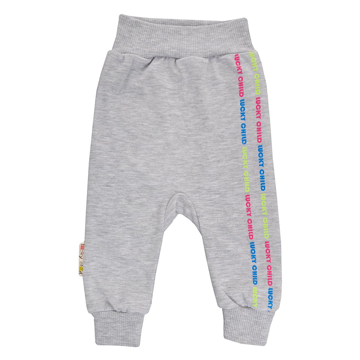 Штанишки на широком поясе Lucky Child, цвет: серый. 1-11. Размер 56/62