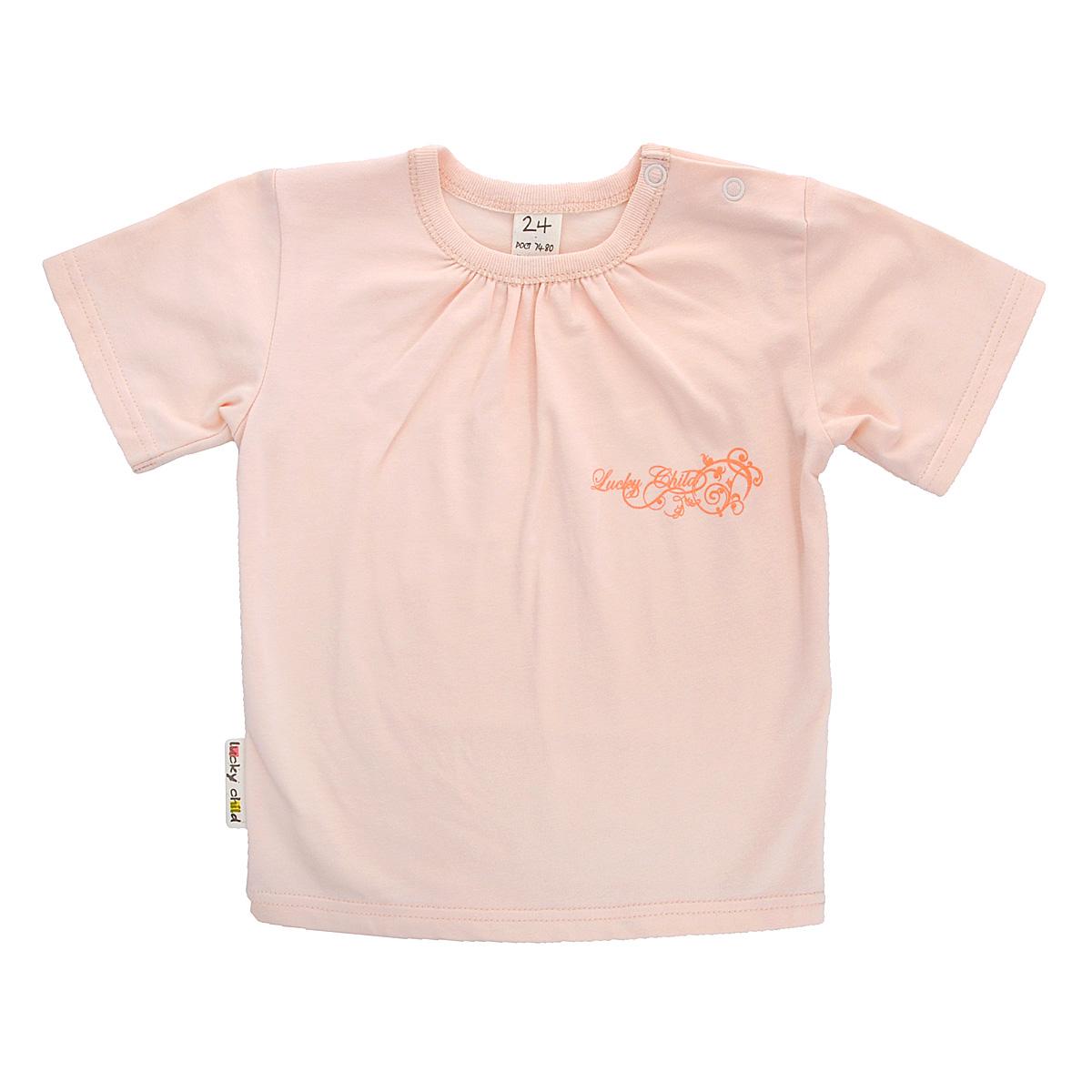Футболка для девочки Lucky Child, цвет: персиковый. 12-26.1. Размер 80/8612-26.1Детская футболка для девочки Lucky Child послужит идеальным дополнением к гардеробу вашей малышки, обеспечивая ей наибольший комфорт. Изготовленная из натурального хлопка, она необычайно мягкая и легкая, не раздражает нежную кожу ребенка и хорошо вентилируется, а эластичные швы приятны телу малышки и не препятствуют ее движениям. Футболка с короткими рукавами и круглым врезом горловины имеет кнопки по плечу, которые позволяют без труда переодеть ребенка. На груди с левой стороны она дополнена небольшим принтом в виде логотипа бренда. Футболка полностью соответствует особенностям жизни ребенка в ранний период, не стесняя и не ограничивая его в движениях!