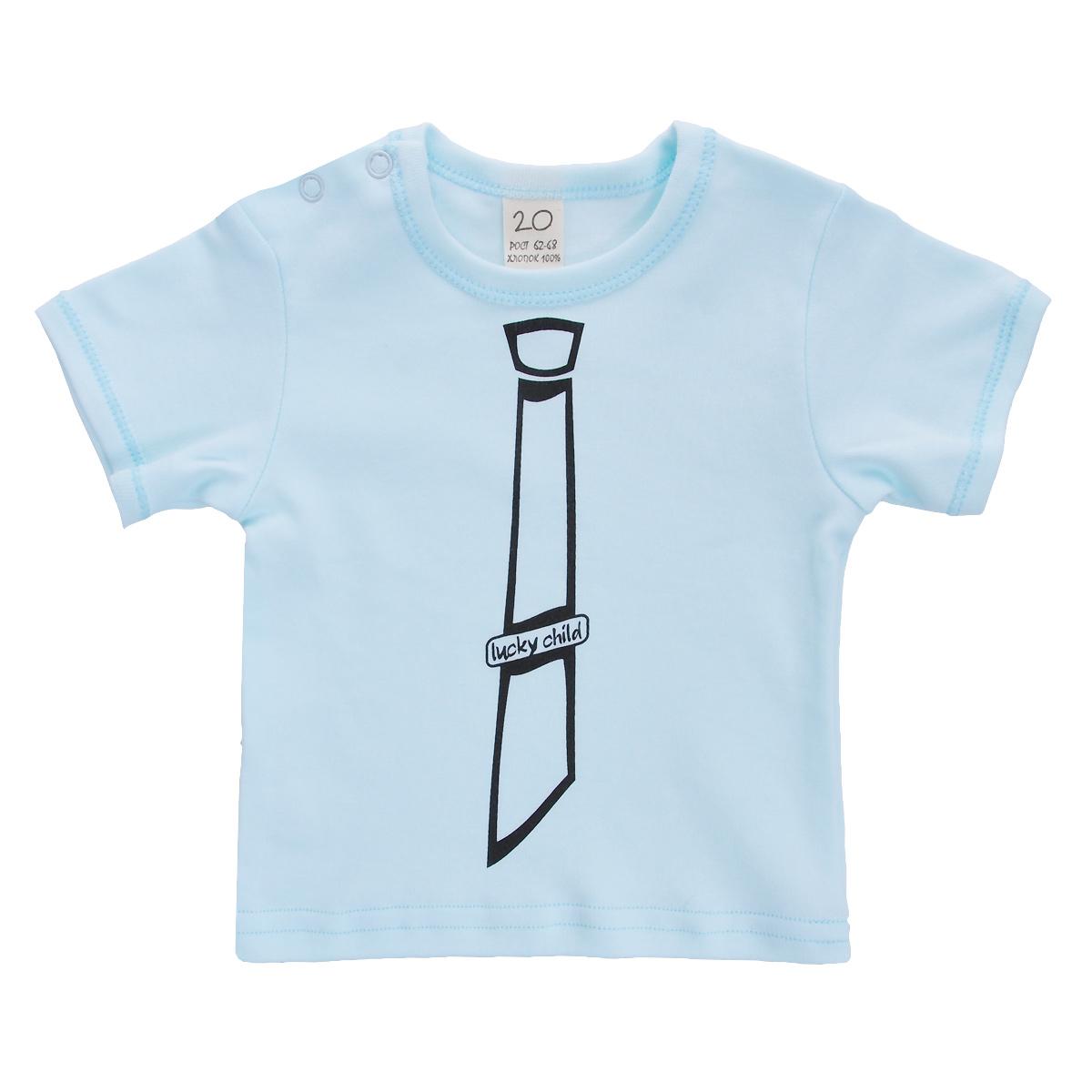 Футболка для мальчика Lucky Child, цвет: голубой. 3-26к. Размер 92/983-26кОчаровательная футболка для мальчика Lucky Child послужит идеальным дополнением к гардеробу вашего малыша, обеспечивая ему наибольший комфорт. Изготовленная из натурального хлопка, она необычайно мягкая и легкая, не раздражает нежную кожу ребенка и хорошо вентилируется, а эластичные швы приятны телу малыша и не препятствуют его движениям. Футболка с короткими рукавами и круглым врезом горловины имеет кнопки по плечу, которые позволяют без труда переодеть ребенка. На груди она оформлена оригинальным печатным рисунком в виде галстука. Футболка полностью соответствует особенностям жизни ребенка в ранний период, не стесняя и не ограничивая его в движениях.