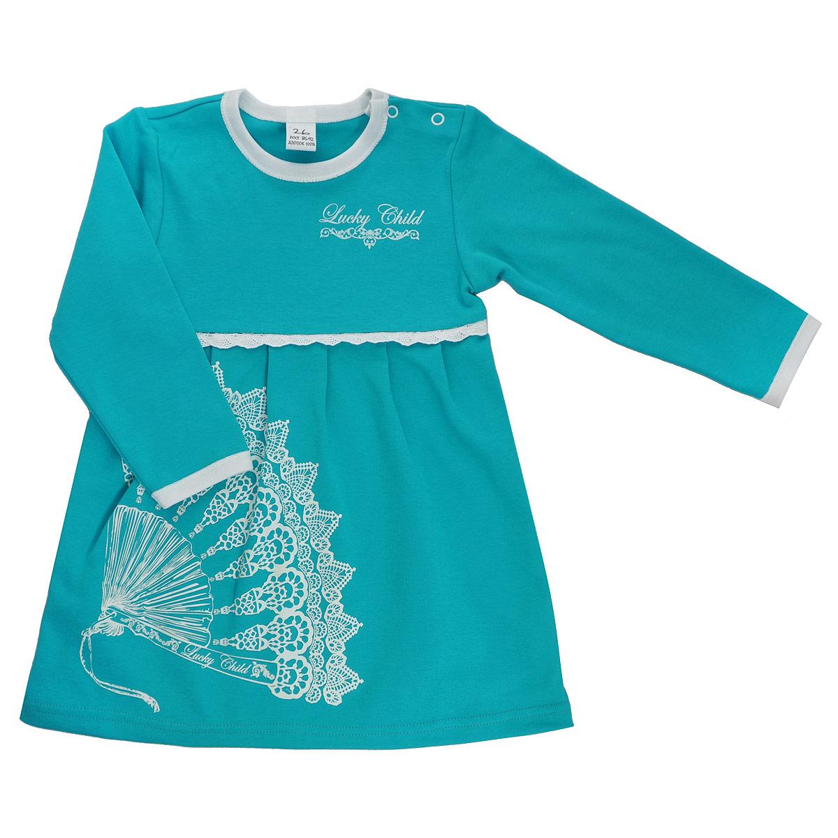 Платье для девочки Lucky Child Ретро, цвет: бирюзовый. 14-6. Размер 92/9814-6Платье для девочки Lucky Child Ретро послужит идеальным дополнением к гардеробу вашей малышки, обеспечивая ей наибольший комфорт. Изготовленное из натурального хлопка, оно необычайно мягкое и легкое, не раздражает нежную кожу ребенка и хорошо вентилируется, а эластичные швы приятны телу ребенка и не препятствуют его движениям. Платье с длинными рукавами и круглым врезом горловины имеет кнопки по плечу, которые позволяют без труда переодеть малышку. Спереди оно оформлено оригинальным принтом с изображением веера в стиле ретро. Платье полностью соответствует особенностям жизни ребенка в ранний период, не стесняя и не ограничивая его в движениях.