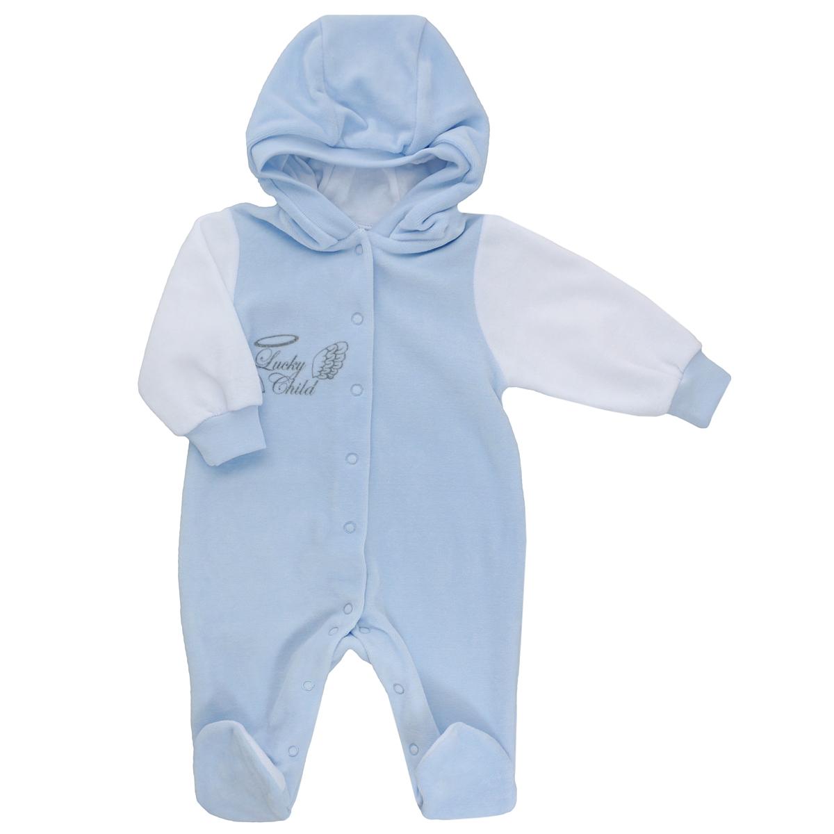 Комбинезон детский Lucky Child Ангелы, цвет: голубой, белый. 17-3. Размер 74/8017-3Детский комбинезон Lucky Child Ангелы - очень удобный и практичный вид одежды для малышей. Комбинезон выполнен из велюра, благодаря чему он необычайно мягкий и приятный на ощупь, не раздражает нежную кожу ребенка и хорошо вентилируется, а эластичные швы приятны телу малыша и не препятствуют его движениям. Комбинезон с капюшоном, длинными рукавами и закрытыми ножками имеет застежки-кнопки от горловины до щиколоток, которые помогают легко переодеть младенца или сменить подгузник. Край капюшона и рукава дополнены трикотажными резинками.Комбинезон на груди оформлен надписью в виде логотипа бренда и изображением крылышек, а на спинке дополнен текстильными крылышками, вышитыми металлизированной нитью. С детским комбинезоном Lucky Child спинка и ножки вашего малыша всегда будут в тепле, он идеален для использования днем и незаменим ночью. Комбинезон полностью соответствует особенностям жизни младенца в ранний период, не стесняя и не ограничивая его в движениях!
