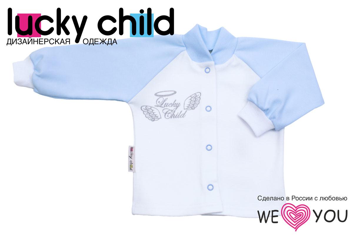 Кофточка детская Lucky Child Ангелы, цвет: белый, голубой. 17-12. Размер 68/7417-12Кофточка для новорожденного Lucky Child Ангелы с длинными рукавами-реглан послужит идеальным дополнением к гардеробу вашего малыша, обеспечивая ему наибольший комфорт. Изготовленная из интерлока - натурального хлопка, она необычайно мягкая и легкая, не раздражает нежную кожу ребенка и хорошо вентилируется, а эластичные швы приятны телу малыша и не препятствуют его движениям. Удобные застежки-кнопки по всей длине помогают легко переодеть младенца. Рукава понизу и вырез горловины дополнены широкими трикотажными резинками.Кофточка на груди оформлена надписью в виде логотипа бренда и изображением крылышек, а на спинке дополнена текстильными крылышками, вышитыми металлизированной нитью. Кофточка полностью соответствует особенностям жизни ребенка в ранний период, не стесняя и не ограничивая его в движениях. В ней ваш малыш всегда будет в центре внимания.
