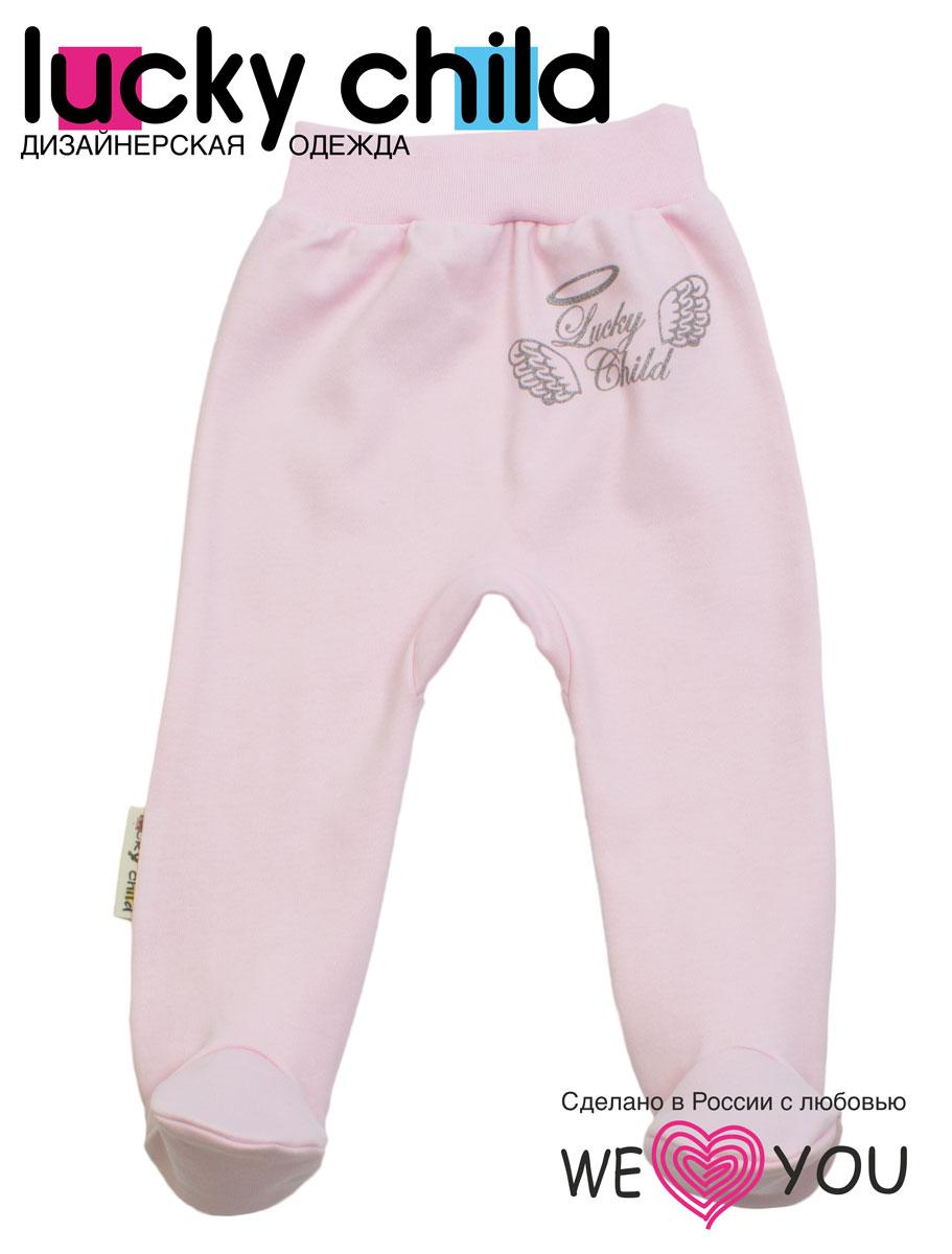Ползунки на широком поясе Lucky Child Ангелы, цвет: розовый. 17-4. Размер 74/8017-4Удобные ползунки для новорожденного Lucky Child Ангелы на широком поясе послужат идеальным дополнением к гардеробу вашего малыша. Ползунки, изготовленные из интерлока - натурального хлопка, необычайно мягкие и легкие, не раздражают нежную кожу ребенка и хорошо вентилируются, а эластичные швы приятны телу младенца и не препятствуют его движениям. Ползунки с закрытыми ножками, выполненные швами наружу, благодаря мягкому эластичному поясу не сдавливают животик ребенка и не сползают, обеспечивая ему наибольший комфорт, идеально подходят для ношения с подгузником и без него. Спереди они оформлены надписью в виде логотипа бренда и изображением крылышек.Ползунки отлично сочетаются с футболками, кофточками и боди. В них вашему малышу будет уютно и комфортно!