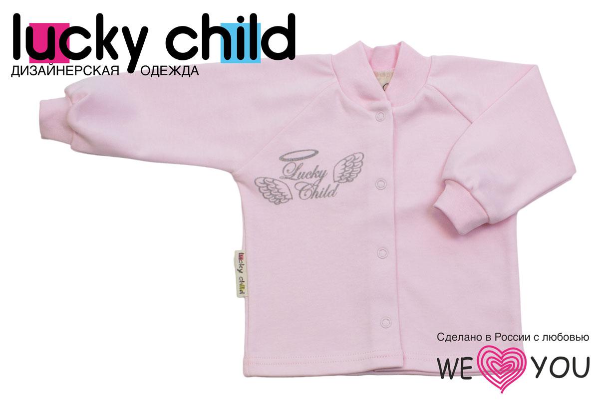 Кофточка детская Lucky Child Ангелы, цвет: розовый. 17-12. Размер 74/8017-12Кофточка для новорожденного Lucky Child Ангелы с длинными рукавами-реглан послужит идеальным дополнением к гардеробу вашего малыша, обеспечивая ему наибольший комфорт. Изготовленная из интерлока - натурального хлопка, она необычайно мягкая и легкая, не раздражает нежную кожу ребенка и хорошо вентилируется, а эластичные швы приятны телу малыша и не препятствуют его движениям. Удобные застежки-кнопки по всей длине помогают легко переодеть младенца. Рукава понизу и вырез горловины дополнены широкими трикотажными резинками.Кофточка на груди оформлена надписью в виде логотипа бренда и изображением крылышек, а на спинке дополнена текстильными крылышками, вышитыми металлизированной нитью. Кофточка полностью соответствует особенностям жизни ребенка в ранний период, не стесняя и не ограничивая его в движениях. В ней ваш малыш всегда будет в центре внимания.