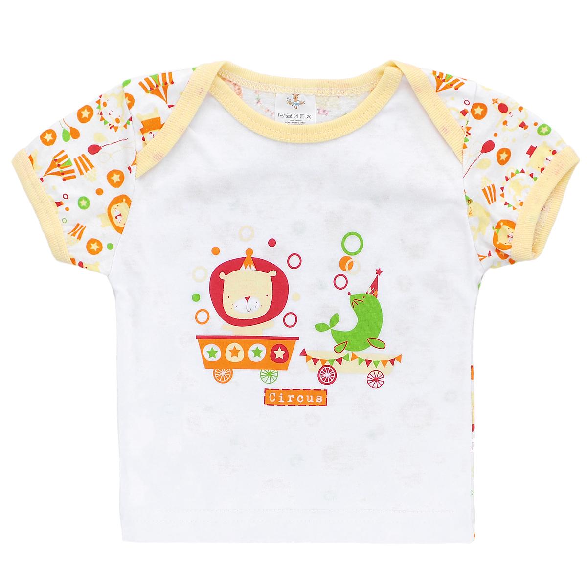 Футболка детская КотМарКот, цвет: белый, желтый. 7743. Размер 80, 12 месяцев7743Детская футболка КотМарКот для новорожденного послужит идеальным дополнением к гардеробу вашего малыша, обеспечивая ему наибольший комфорт. Изготовленная из натурального хлопка - кулирки, она необычайно мягкая и легкая, не раздражает нежную кожу ребенка и хорошо вентилируется, а эластичные швы приятны телу младенца и не препятствуют его движениям. Футболка с короткими рукавами и круглым врезом горловины имеет специальные запахи на плечах, которые позволяют без труда переодеть ребенка. На груди изделие оформлено оригинальным принтом с изображением циркового животного.Футболка полностью соответствует особенностям жизни малыша в ранний период, не стесняя и не ограничивая его в движениях.
