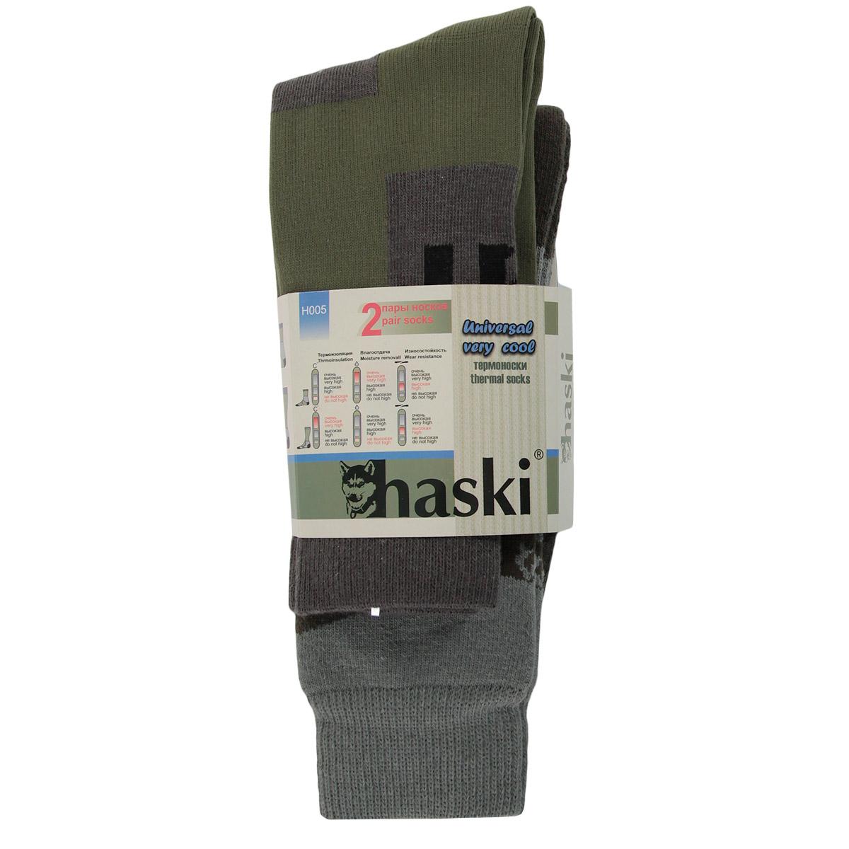 Термоноски мужские Haski, цвет: оливковый, серый, 2 пары. Н005. Размер 38/40Н005Мужские термоноски Haski предназначены для носки длительное время в очень холодную погоду при высокой физической активности. Комплект состоит из двух моделей, одни из которых выполнены из полиамида, итальянской шерсти и лайкры, а другие из полиамида, шерсти мериносов и лайкры.Внутренний носок более тонкого плетения, в котором нога остается сухой при интенсивной ходьбе и беге, благодаря сочетанию высокотехнологичных влагоотводящих материалов.Внешний носок более толстого плетения сохраняет тепло, многозональная структура носка позволяет рационально распределять различные виды нитей для обеспечения максимального комфорта.Благодаря сочетанию двух моделей комплект функционален и удобен.