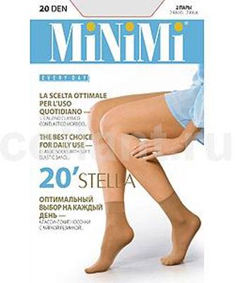 Носки женские Minimi Stella 20, 2 пары, цвет: Daino (загар). Размер универсальныйSTELLA 20Классические матовые носки Minimi Stella с комфортной резинкой и укрепленным мыском. В комплект входят 2 пары. Плотность: 20 den.